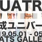 CUATRO 3「平成ユニバース」5月1日(水)〜5月5日(日)