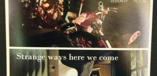 二人展「Strange ways here we come」11月18日(水)〜11月22日(日)