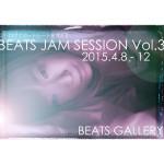 「ストロボでポートレートを考える、BEATS JAM SESSION Vol.3」4月8日(水)〜4月12日(日)