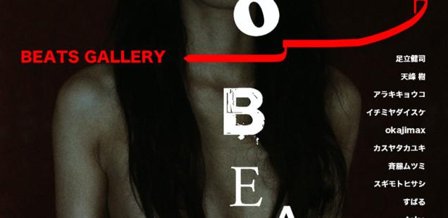 「MOMO BEATS」9月9日(水)〜13日(日)