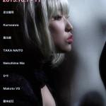 「Nekohime Nia 展」10月7日(水)〜10月1日(日)