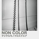「NON COLOR - デジタルモノクロスクエア -」12月9日(水)〜13日(日)