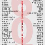 「BEATS BEST2015」12月16日(水)〜23日(水:祝日)