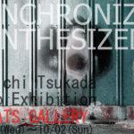 塚田リョウイチ個展「SYNCHRONIZED SYNTHESIZED」9月28日(水)〜10月2日(日)