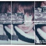 「コンパクトカメラでポートレートを考える、BEATS JAM SESSION Vol.11」10月19日(水)〜10月23日(日)