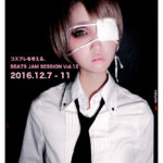 「コスプレを考える、BEATS JAM SESSION Vol.12」12月7日(水)〜12月11日(日)