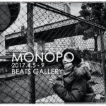 「MONOPO」4月5日(水)〜4月9日(日)
