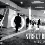 「STREET BEATS Vol.2」5月17日(水)〜5月21日(日)