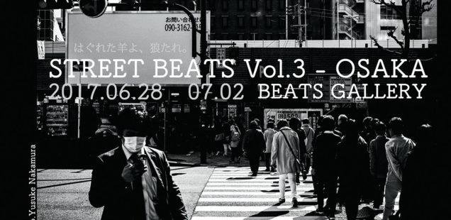 「STREET BEATS Vol.3」6月28日(水)〜7月2日(日)
