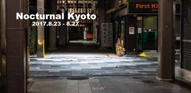 ソマ マサハル個展「Nocturnal Kyoto」8月23日(水)〜8月27日(日)