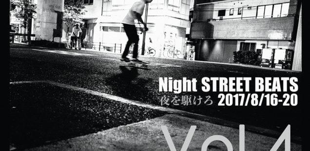 「Night STREET BEATS Vol.4」8月16日(水)〜8月20日(日)
