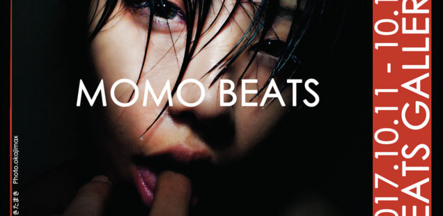 「MOMO BEATS」10月11日(水)〜10月15日(日)