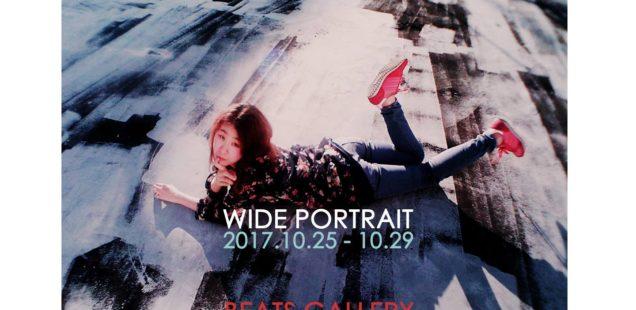 「WIDE PORTRAIT」10月25日(水)〜10月29日(日)