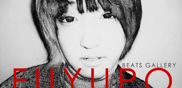 「FUYUPO」3月7日(水)〜3月11日(日)