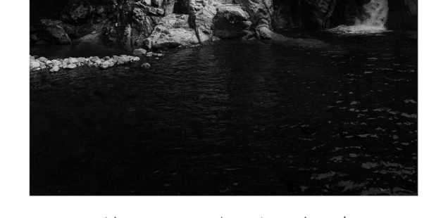 廣田修己写真展「熊野/紀伊半島」5月30日(水)〜6月3日(日)