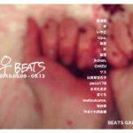 「♀BEATS」5月9日(水)〜5月13日(日)
