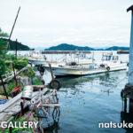 「natsukei.2018」9月12日(水)〜9月16日(日)