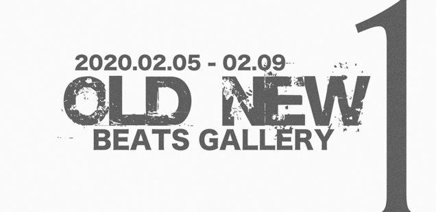 オールドレンズの企画展「OLD NEW1」2月5日(水)〜2月9日(日)