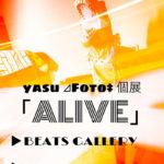 「ALIVE」yasu⊿Foto‡ 個展9月30日(水)〜10月4日(日)