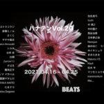 「ハナテンVol.20」4月16日(金)〜4月25日(日)