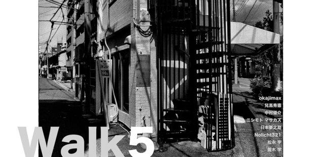 「Walk5」5月5日(水)〜5月9日(日)
