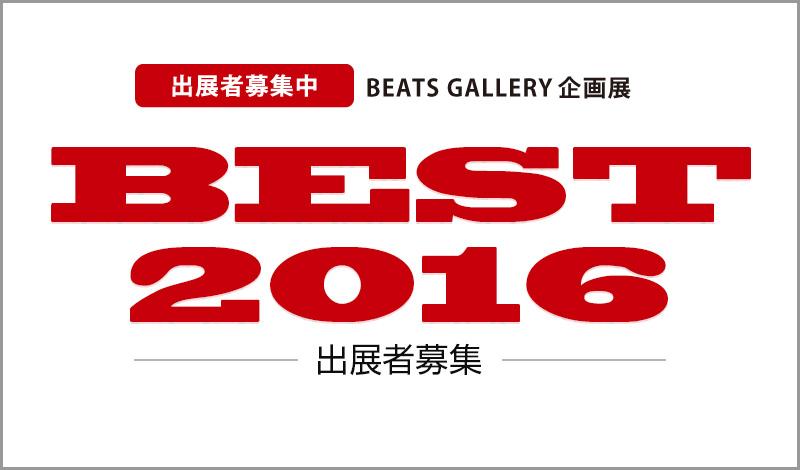 best_2016