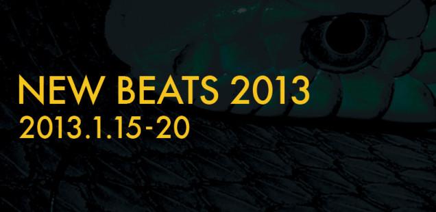「NEW BEATS 2013」1月15日(火)〜20日(日)