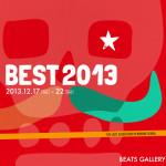 「BEST2013」12月17日(火)〜12月22日(日)