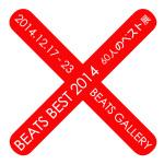 「BEST2014」12月17日(水)〜12月23日(火)