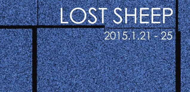 メンバー展「LOSTSHEEP」1月21日(水)〜1月25日(日)